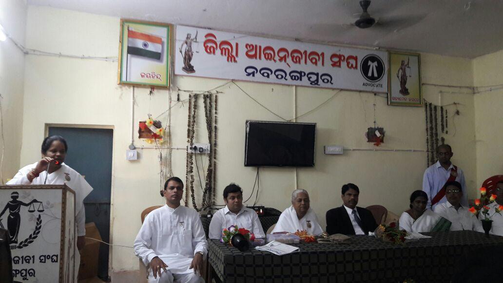 District Judge Court Nabarangpur